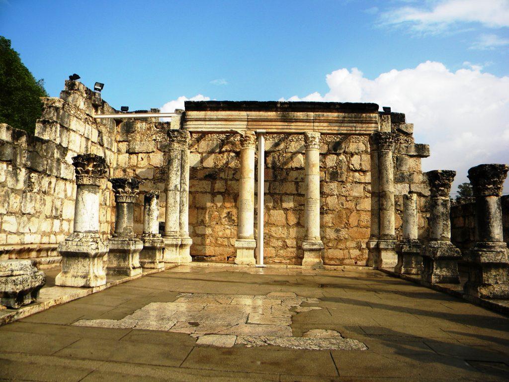 Capernaum1